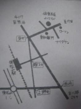 IMG_3388.JPG